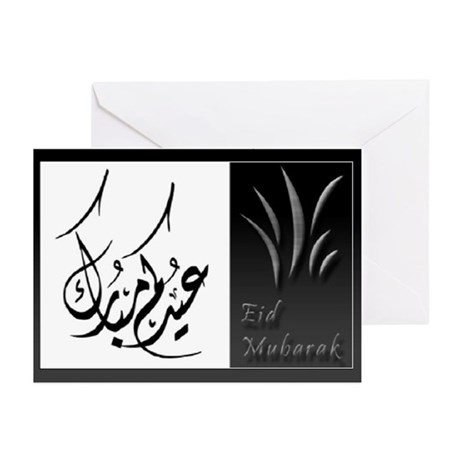 Eid Cards Greeting Cards (Pk of 10)