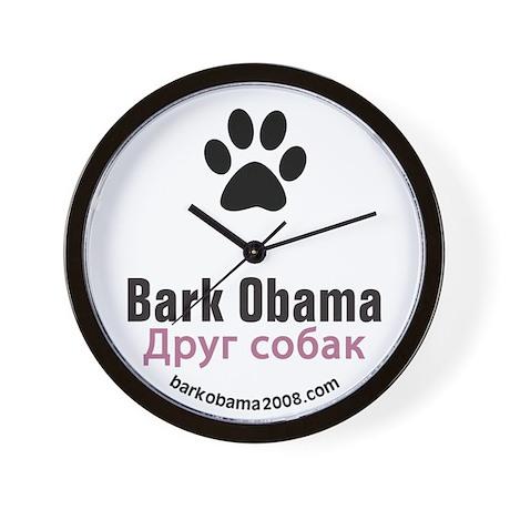Russian Bark Obama (dog's best friend) Wall Clock