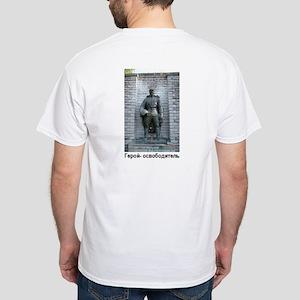 Bronze Soldier White T-Shirt