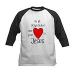 Jesus Heart Kids Baseball Jersey