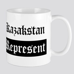 Kazakstan - Represent Mug