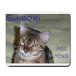 Mystery Stole 4 Mousepad muse Shibori