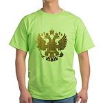 VeryRussian.com Green T-Shirt