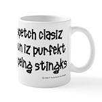 Can't Spell Mug