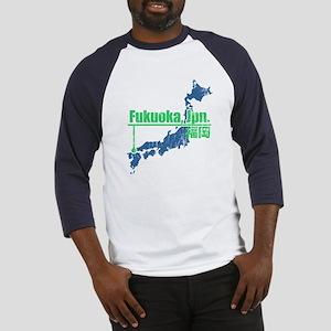 Vintage Fukuoka Baseball Jersey