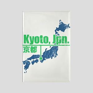 Vintage Kyoto Rectangle Magnet