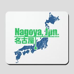Vintage Nagoya Mousepad
