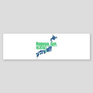 Vintage Nagoya Bumper Sticker