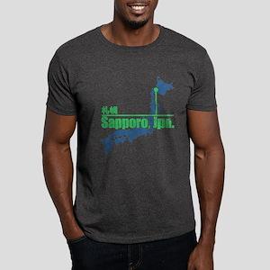 Vintage Sapporo Dark T-Shirt