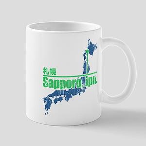 Vintage Sapporo Mug