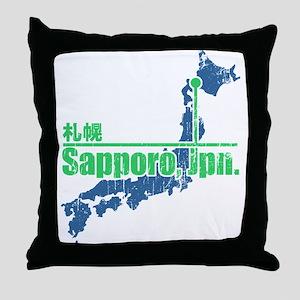 Vintage Sapporo Throw Pillow