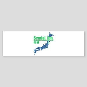 Vintage Sendai Bumper Sticker