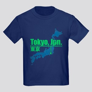 Vintage Tokyo Kids Dark T-Shirt