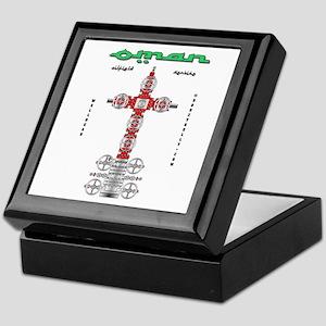 Oman Oilfield Service Keepsake Box