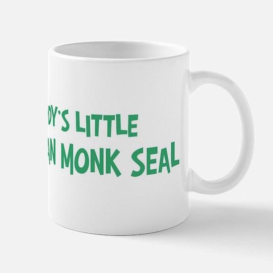 Daddys little Hawaiian Monk S Mug