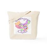 Chongren China Map Tote Bag
