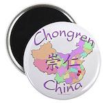 Chongren China Map Magnet