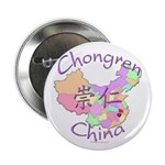 Chongren China Map 2.25