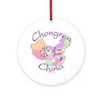 Chongren China Map Ornament (Round)