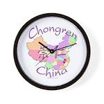 Chongren China Map Wall Clock