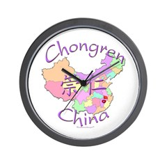 Chongren China Map Wall Clock