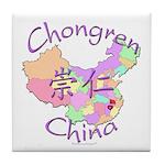 Chongren China Map Tile Coaster