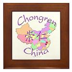 Chongren China Map Framed Tile