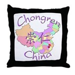 Chongren China Map Throw Pillow