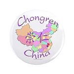 Chongren China Map 3.5