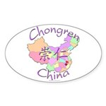 Chongren China Map Oval Sticker (10 pk)