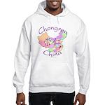 Chongren China Map Hooded Sweatshirt