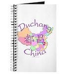 Duchang China Map Journal