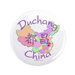 Duchang China Map 3.5