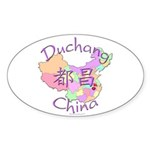 Duchang China Map Oval Sticker