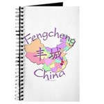 Fengcheng China Map Journal