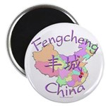 Fengcheng China Map Magnet