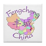 Fengcheng China Map Tile Coaster