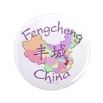 Fengcheng China Map 3.5