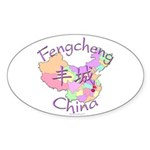 Fengcheng China Map Oval Sticker (10 pk)