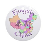 Fengxin China Map Ornament (Round)