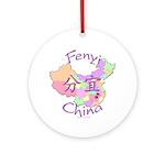 Fenyi China Map Ornament (Round)