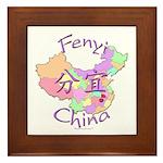 Fenyi China Map Framed Tile