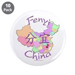 Fenyi China Map 3.5