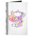 Fuzhou China Map Journal