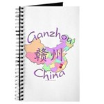 Ganzhou China Map Journal