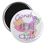Ganzhou China Map Magnet