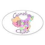 Ganzhou China Map Oval Sticker (10 pk)