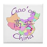 Gao'an China Map Tile Coaster