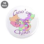 Gao'an China Map 3.5