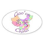 Gao'an China Map Oval Sticker (10 pk)